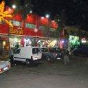 مطاعم أبو زغلة