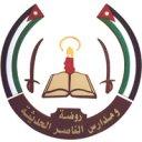 روضة ومدارس الناصر الإسلامية الحديثة