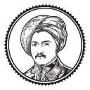 صالون و سبا يوسف أفندي للرجال