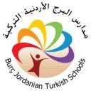 مدارس البرج الأردنية التركية