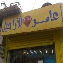 معهد فنون الأداء الأردني