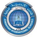 المدارس الأردنية الدولية