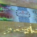 حلويات أبو سير