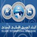 البنك العربي الاسلامي الدولي