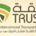 شركة الثقة للنقل الدولي