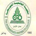 الكلية الجامعية المتوسطة