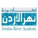 أكاديمية نهر الأردن
