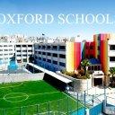 مدارس اوكسفورد