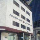 المركز الأردني للكتب