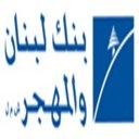 بنك لبنان و المهجر