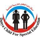 مركز دنيا الطفل