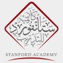 أكاديمية ستانفورد للتدريب