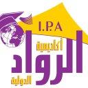 مدارس اكاديمية الرواد الدولية