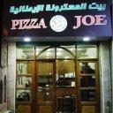بيت المعكرونة الإيطالية ( بيتزا جو )