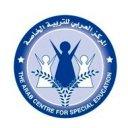 مركز العربي للتربية الخاصة
