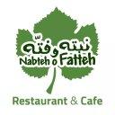 مطعم وكافيه نبتة و فتة