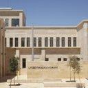 المدرسة الفرنسية في عمان