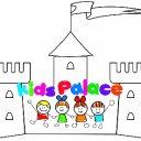 حضانة قصر الأطفال