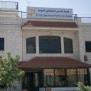 المركز الأردني التخصصي للتوحد