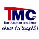 أكاديمية دار عمان