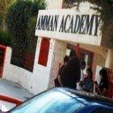 مدرسة أكاديمية عمان