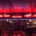مقهى ومطعم كهف النجوم