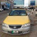 تاكسي النعيم