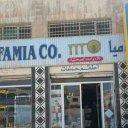 شركة افاميا