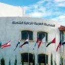 المدينة العربية للرعاية الشاملة