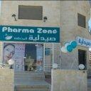 صيدلية المنطقة