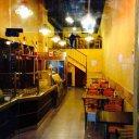 مطعم أرض الزرب