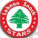 لبنان سناك ستارز