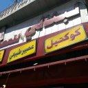 لبناني للعصير