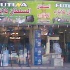 Sultan Lights