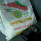 Kholoud Cafeteria