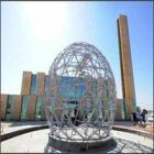 King Abdullah Park