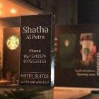 Shatha Al-Petra Suites