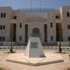 أكاديمية الأمير حسين بن عبدالله الثاني للحماية المدنية
