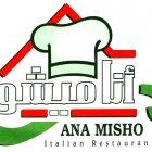 Ana Misho