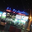 Al Mursalat Mobiles and Computers Market