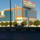 Al Hayat National Hospital