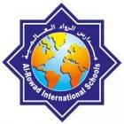 Al Rowad International Schools