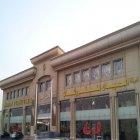 Al Sabban for Furniture