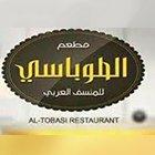 Tubasi Mansaf Restaurant
