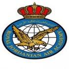 اكادمية الطيران الملكيه الأردنيه