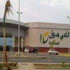 Kadi Mall