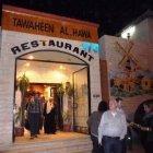مطعم طواحين الهوا