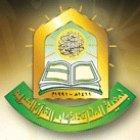 جمعية المحافظة على القران الكريم
