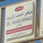الدكتور ماهر ارشيد