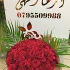 Suha flowers